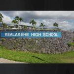 Kealakehe High School Target of Rash of Burglaries Last School Year